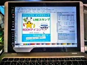 できるクリエイターInkscape独習ナビ Windows & Mac対応 (できる ...